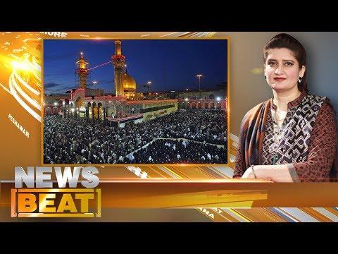 News Beat - Paras Jahanzeb - SAMAA TV - 01 Oct 2017