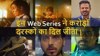 Top 10 Best Hindi Web Series On Amazon Prime Video | Best Of Amazon