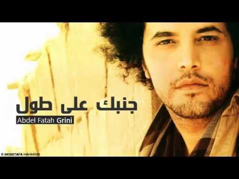 abd el fattah grini mp3