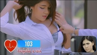 Thailand Couple Relationship Test OverBoard EP 2 - Thailand Variety Game Show