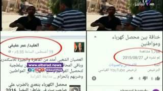 أحمد موسى لـ«عمر عفيفي»: «أنت كاذب وفضيحتك بجلاجل» .. فيديو