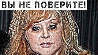 Не для слабонервных: Вот как Пугачёва выглядит в реальной жизни!