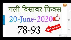 Gali Desawar satta 20 June leak by sattafreeguess
