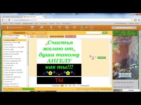 Игры в Одноклассниках odnoklassnikigidru