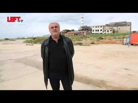 Περιβαλλοντική παρέμβαση στη Δραπετσώνα -Γιώργος Γαβρίλης