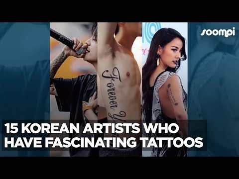 7960dc5c8 15 Korean Artists Who Have Fascinating Tattoos - YouTube