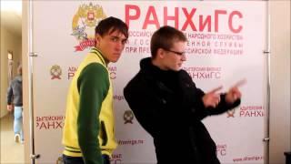 Приглашение. Мистер Академия 2014. АФ РАНХиГС.