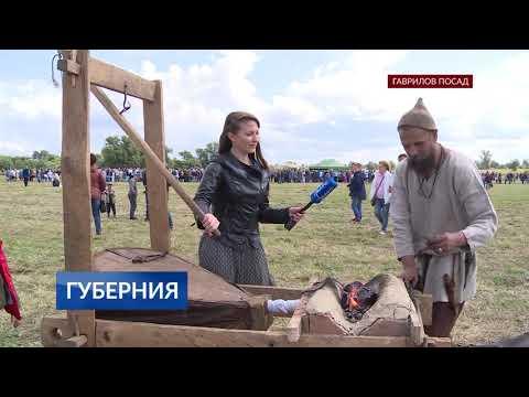 Юбилей Гаврилова Посада. Праздник в лучших русских традициях