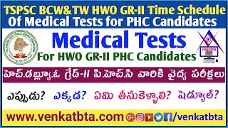 TSPSC HWO GR-II Time Schedule of Medical Tests for PHC Candidates