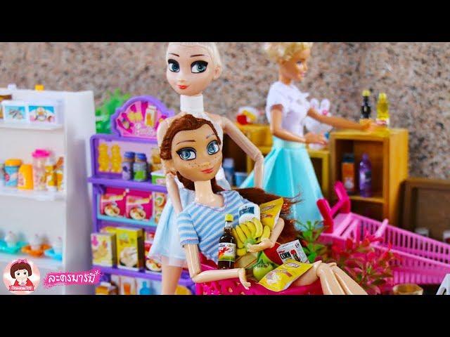ละครบาร์บี้รวมตอน เจ้าหญิงเอลซ่า เจ้าหญิงอันนา Barbie Story