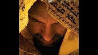 Elohim Adonai Tsebaoth (YHWH)