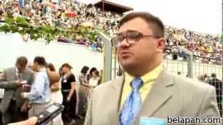Конгресс Свидетелей Иеговы в Минске