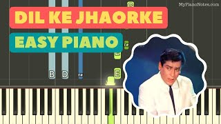 Dil Ke Jharoke Mein - Piano Tutorial with Chords | Old Hindi Songs on Piano