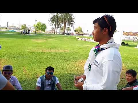 MNO 8th conference 25th august 2017 doha qatar