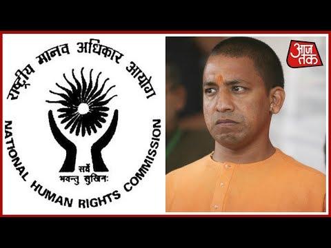 NHRC Sends Notice To Uttar Pradesh Government