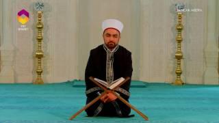 TRT DİYANET - İmam ve Kıraat / 71.Bölüm - Yaşar Zorlu / Kartal Akşemseddin Camii İmam Hatibi 2017 Video