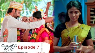 Vallamai Tharayo | EP 7 | YouTube Exclusive | Digital Daily Series | 03-11-2020