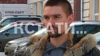 Нижегородец должен заплатить полмиллиона рублей, за нарушения, которых не совершал