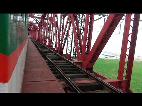 up Sundarban Express (Dhaka to Khulna) Train Crossing pakshi Harding Bridge