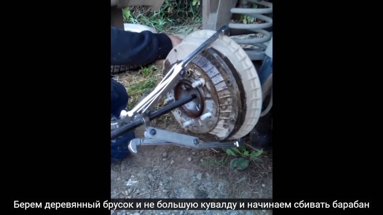 Снятие тормозного барабана Ваз 2131 НИВА -Replacing the rear brake pads Lada Niva(с коментариями)