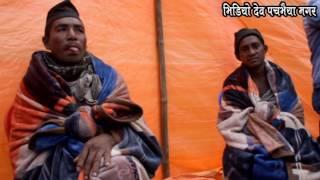राउटे संग कुराकानी Raute interview by Dev pachabhaiya