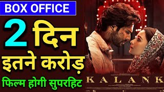 Kalank Box Office Collection Day 2,  Box Collection Of Kalank Movie