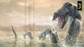 5 Monstruos Marinos Captado en Video