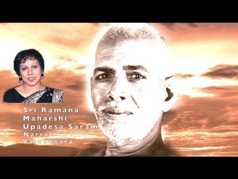 Upadesa Saram English with Subtitles