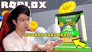 I BOUGHT THE EGG PET 50 TRILLION IN UPDATE 12 | Magnet-Simulator (Roblox)