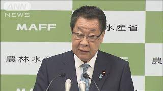 92億円損失のファンド 出資先救済に農水省関与か(19/06/25)