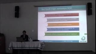 1С:ERP. Система планирования. Управление производством.(Планирование и управление производством в системе 1С:ERP Управление предприятием 2.0., 2015-06-02T08:31:41.000Z)