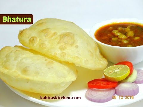 Bhatura Recipe | How to Make Bhatura | Bhature Recipe Step by Step | kabitaskitchen