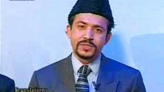 Islam Ahmadiyyat - Bangla Q/A session -1999-10-02 - Part 1/6