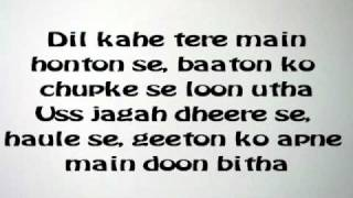Saude Bazi lyrics (NEW) Aakrosh
