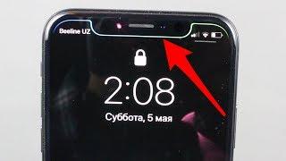 СДЕЛАЙ ЭТО НА СВОЕМ iPhone! ТЕБЕ ПОНРАВИТСЯ!
