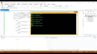 Видео урок №3 по программированию на языке C# Консольный калькулятор