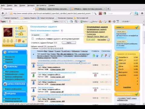 Null- Мощная программа для рассылки AMS Enterprise 2.99.7 Заработок в интернете- самые актуальные темы, мануалы и кейсы