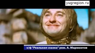 Ирина Безрукова презентовала «Реальную сказку»