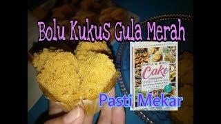 Resep BOLU KUKUS GULA MERAH- Resep buku simple&moist cake  @TINTINREYNER