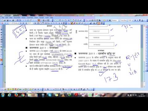 Census of India 2011 - Final Data || Uacademy || SSC CGL 2017 || UPPSC