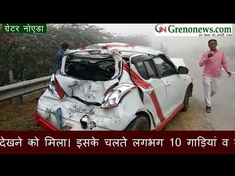 ROAD ACCIDENT IN YAMUNA EXPRESSWAY GREATER NOIDA TEN CAR COLLIDED WITH EACH OTHER