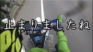 【実況】北海道ツーリング中にガス欠したぞ【謎の期待感】