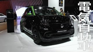 【4K動画】スマート(ドイツの電気自動車)メルセデスベンツ(航続距離150km)EV (Mercedes-Benz) smart (Tokyo JAPAN) モーターショー thumbnail