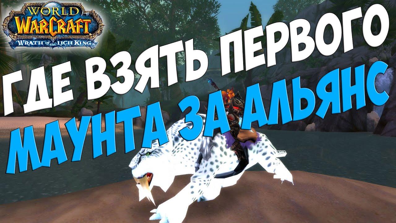 Верховая езда — это пассивный навык, который позволяет игрокам использовать верховых животных для передвижения по всему миру. Навык.