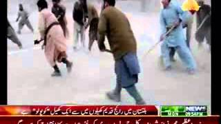 KHABARNAMA 28 12 2015 PTV NEWS Report Baltistan CoPolo