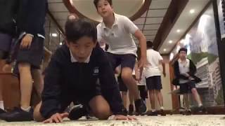 """Publication Date: 2019-04-08 