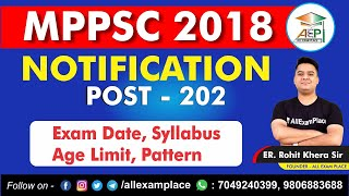 mppsc result news