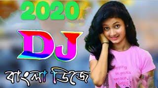 Happy New Year 2020 Dj Song Kob Mix Bangla Dj 2019 Hindi Purulia JBL Mix DjAntu Shafi Kawsar Alomgir