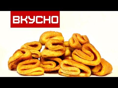 Полезное детское печенье -