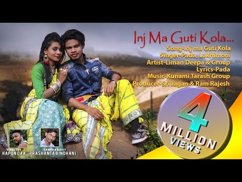 INJ MA GUTI KOLA FULL VIDEO 2018